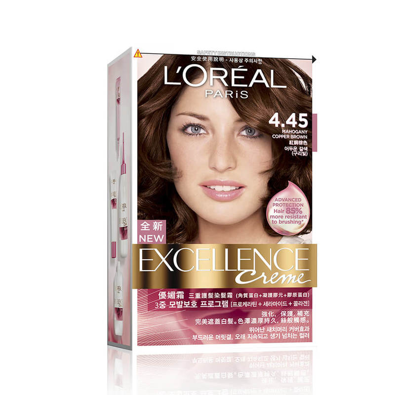 L'Oreal Excellence Creme 4.45 Mahogany Copper Brown