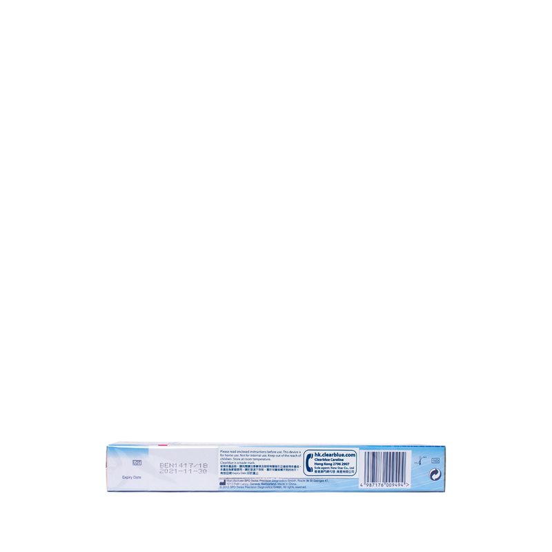 Clearblue Preg. Test Plus 1pc