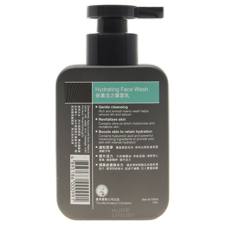 Mentholatum Men Hydrating Facewash 150mL