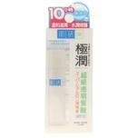Hada Labo Super Hyaluronic Lip Balm 3.5g
