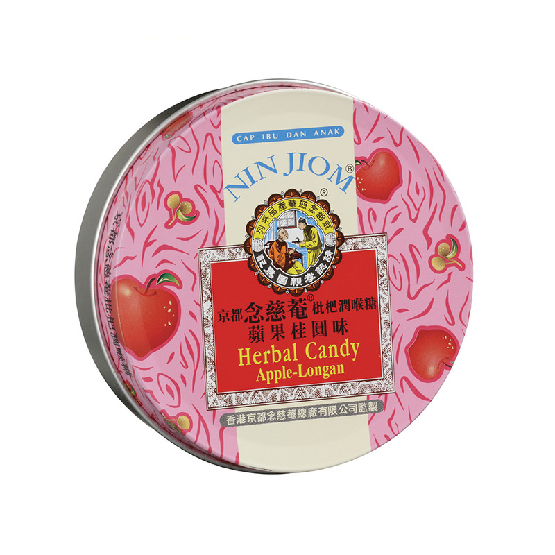 Nin Jiom Herbal Candy Apple Longan, 60g