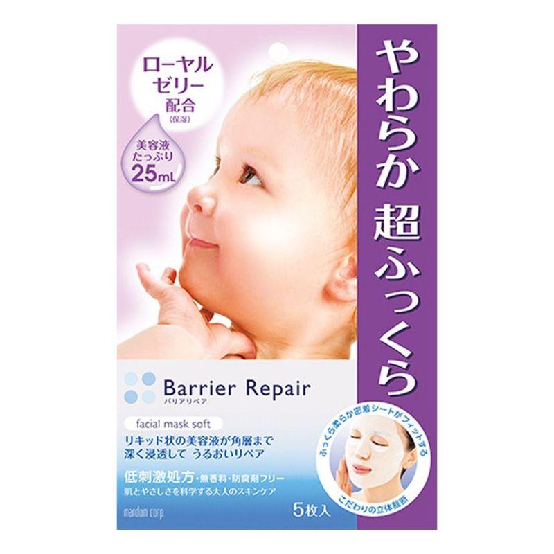 Barrier Repair Soft Facial Mask, 5pcs