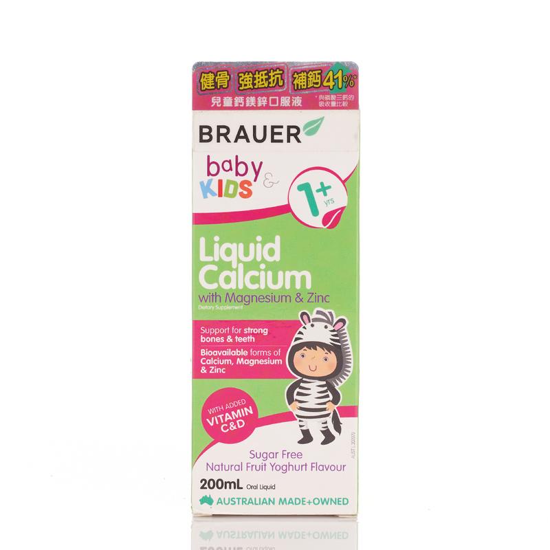 Brauer Liquid Calcium with Magnesium & Zinc 200ml