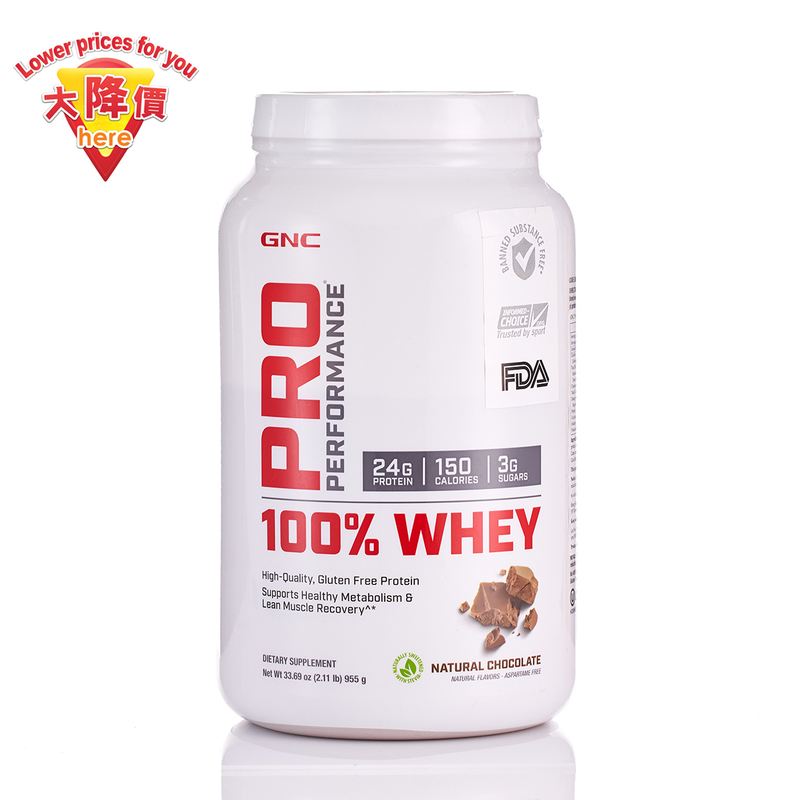 GNC 100% Whey Protein(Natural Chocolate) 2.11000mLbs