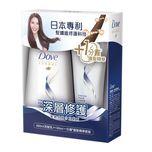 Dove Intensive Repair Shampoo 680mL + Conditioner 180mL