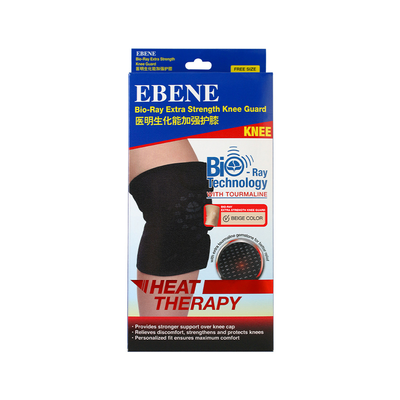 Ebene Bio-Ray Extra Strength Knee Guard (Beige) Free Size