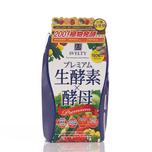 Svelty Ultra Vegetable Enzyme 150pcs