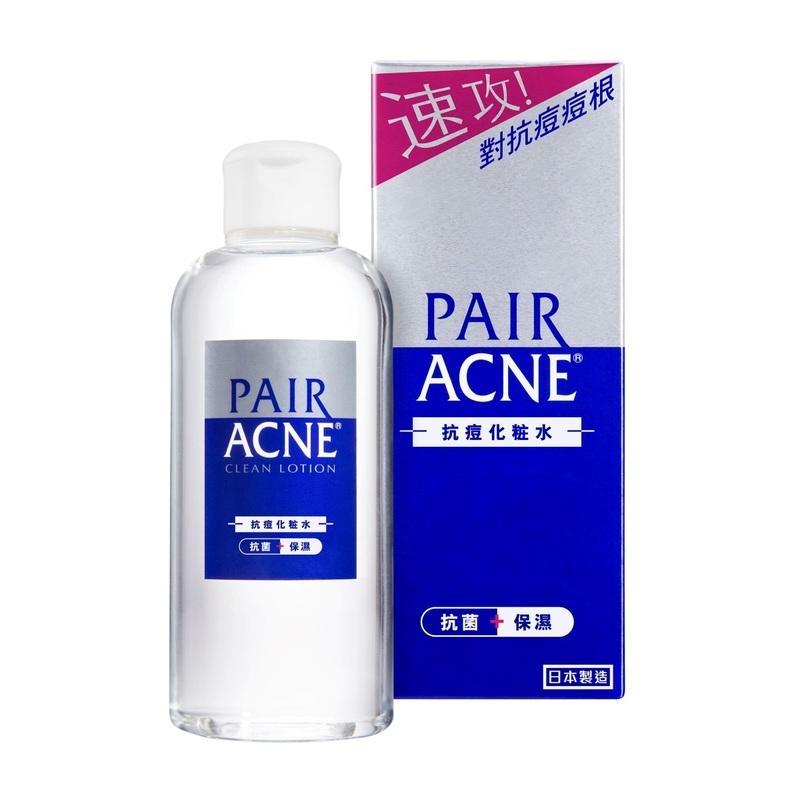 Pair Acne Clean Lotion 160Ml