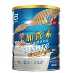 Ensure Nutrivigor 850g