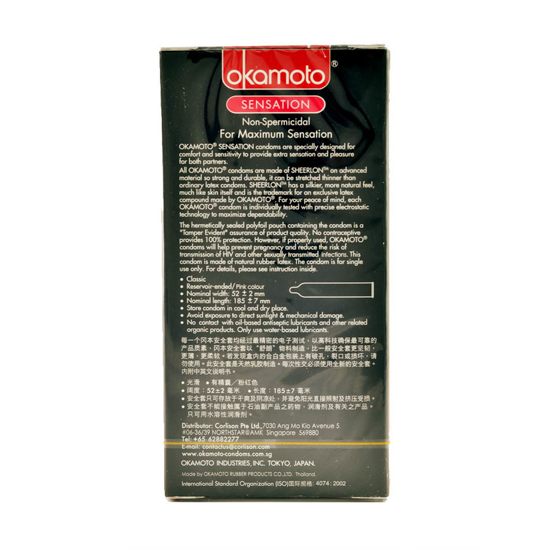 Okamoto 003 Sensation Condoms, 12pcs