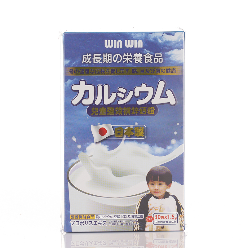 Winwin Children Calcium 30pcs