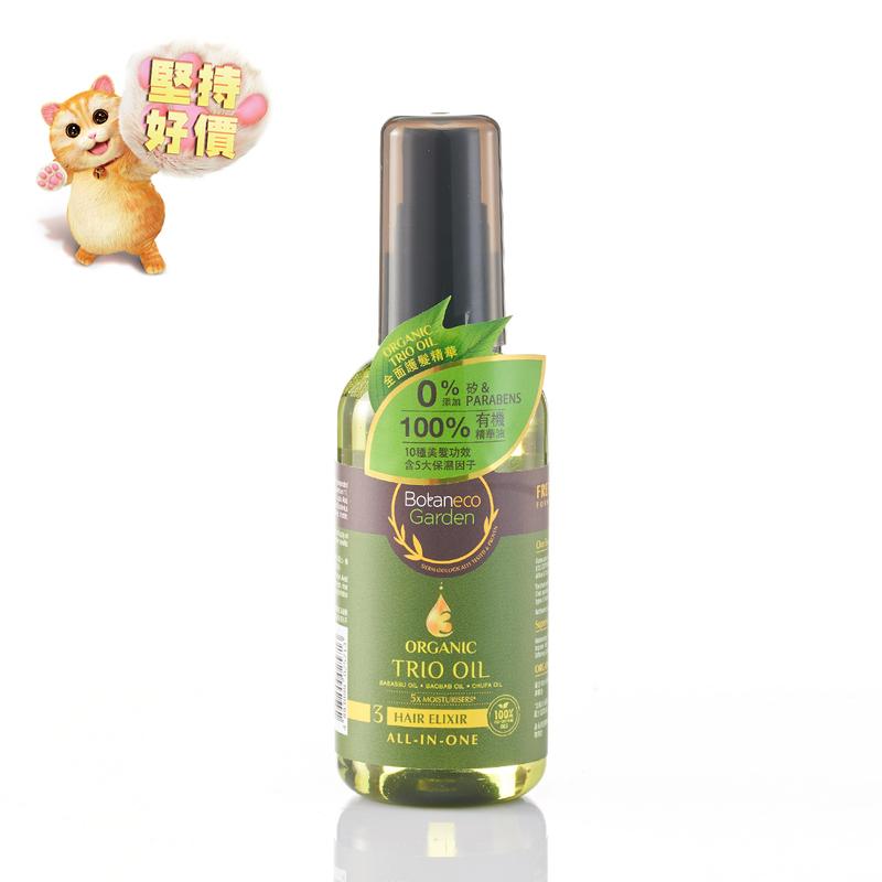 Botaneco Garden Trio Oil All-In-One Hair Elixir 95mL