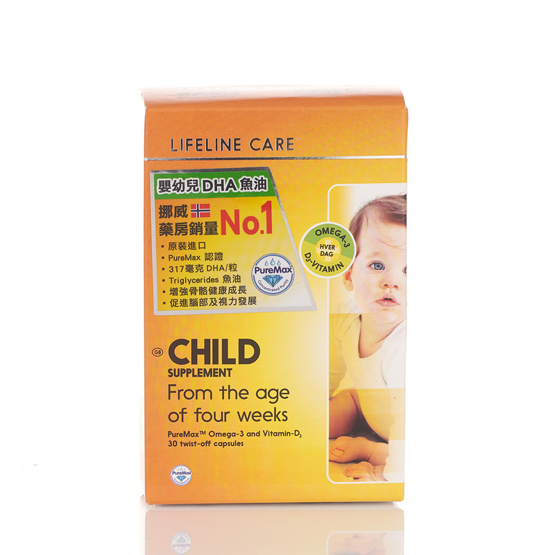 Lifeline Care Child Supplement 30 Capsules