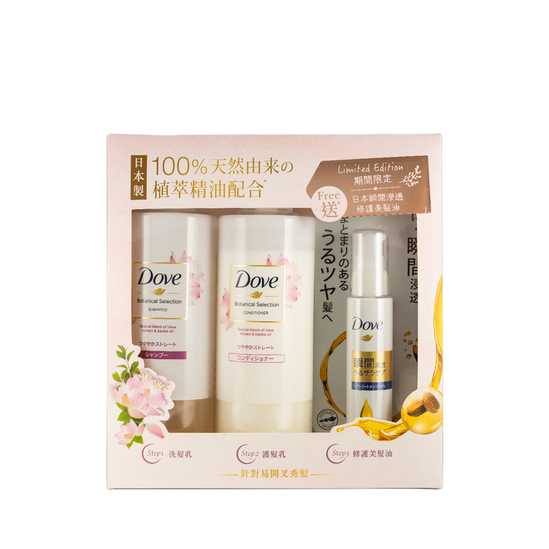 Dove Japan Botanical Selection Straight & Split End Shampoo Conditioner with Oil Set