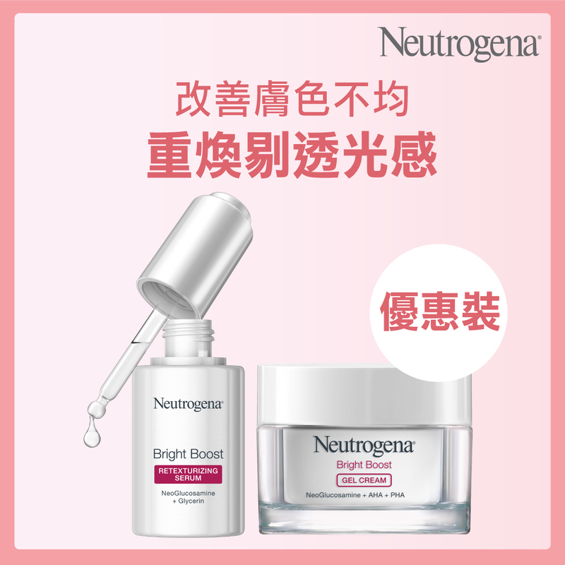 Neutrogena Bright Boost Serum 30ml + Gel Cream 50g