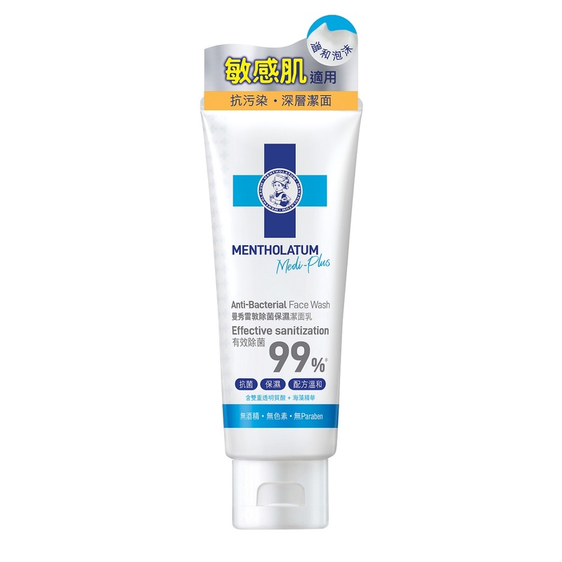 Mentholatum Medi Plus Anti-Bacterial Face Wash 100g