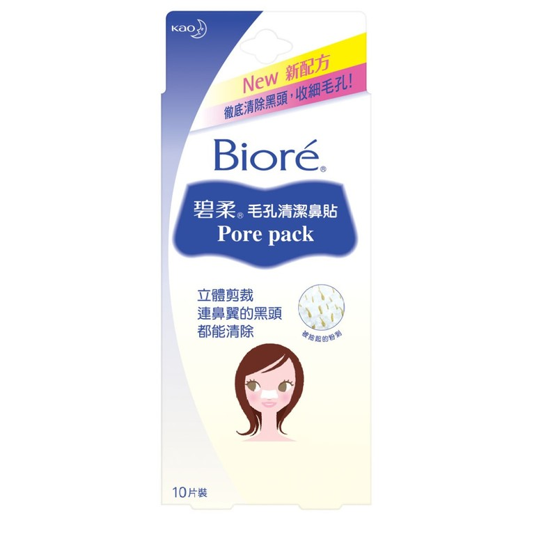 Biore Pore Pack 10pcs
