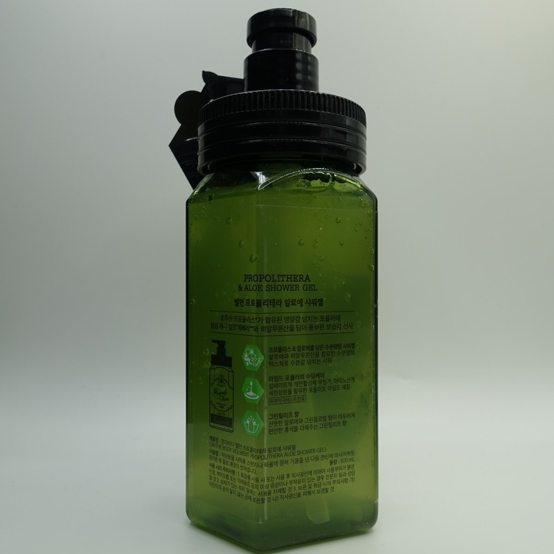 On:The Body  Propolithera Aloe Shower Gel 500mL