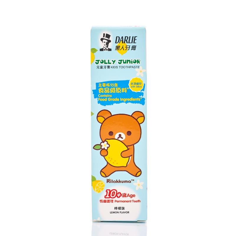 Darlie Kids Toothpaste (6-12 Yrs) Lemon 60g