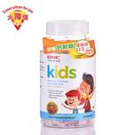 GNC Kids Calcium Gummy 120s