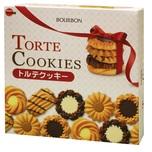 Bourbon Torte Cookie Tin 310g