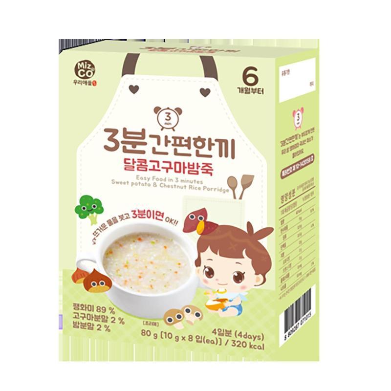 Miznco Rice Porridge Sweet Potato&Chestnut 10g x8