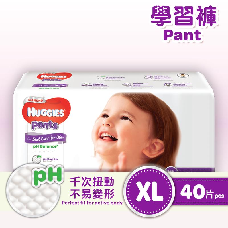 HUGGIES DIAMOND PANT XL 40pcs