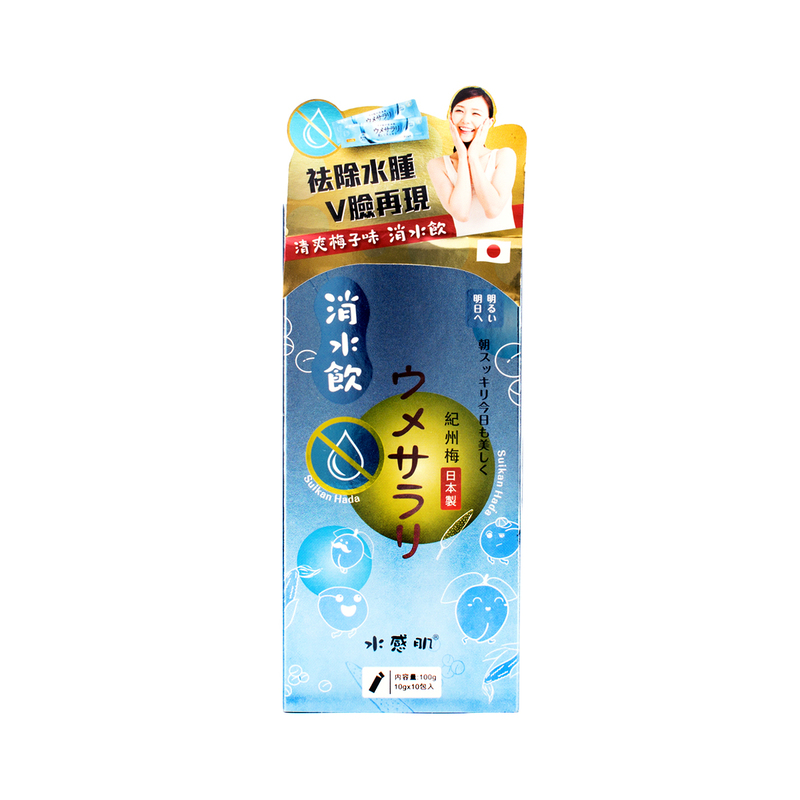 Suikanhada Edema Reducing Jelly 10pcs