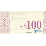 SOGO $200 ($100 x2) Gift Voucher (MJ) -F