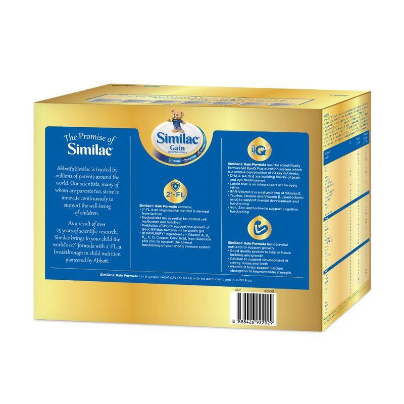 Similac 2FL Stage 3 GAIN 7X350G Box