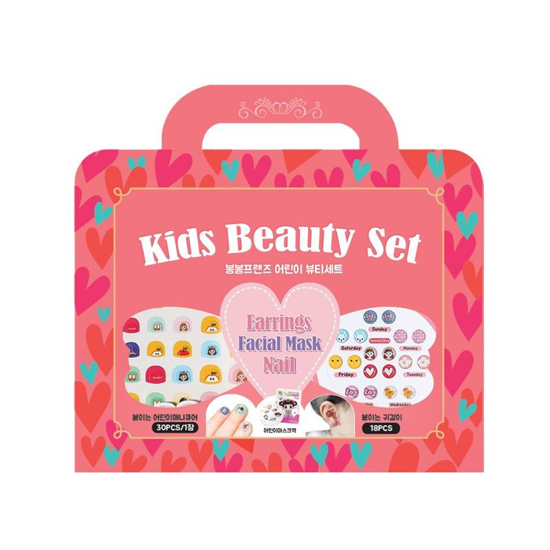 Bong Bong Friends Kids Beauty Set