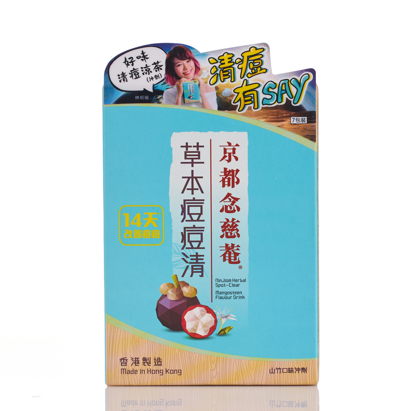 Nin Jiom Herbal Spot-Clear Mangosteen Flavour Drink 6g X 7 bags