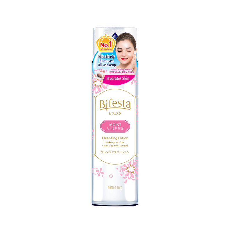 Bifesta Cleansing Lotion Moist, 90ml