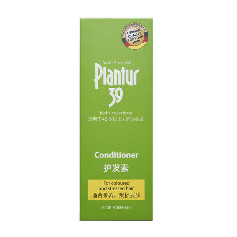 Plantur 39 Condionter Coloured and Stressed Hair, 150ml