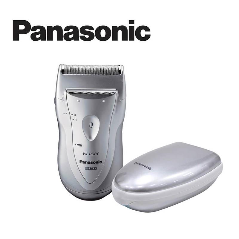Panasonic Shaver Free Gift