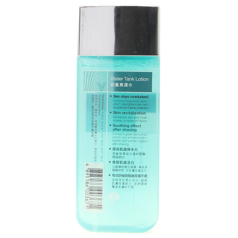 Mentholatum Men HY Water Tank Lotion 135mL