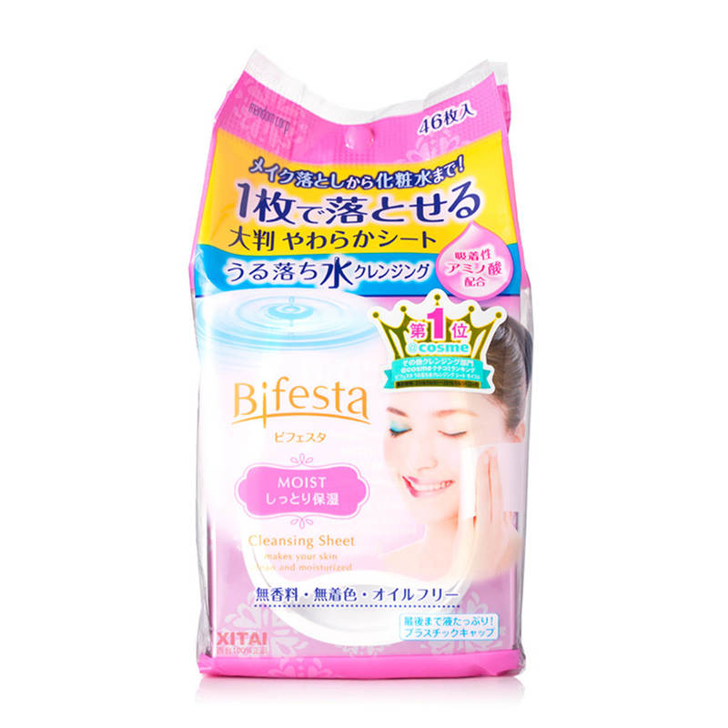 Bifesta Cleansing Sheet Moist 46pcs
