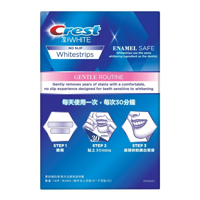 Crest Whitestrips Gentle Routi