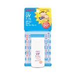 Pigeon Waterproof Sun Lotion 20g