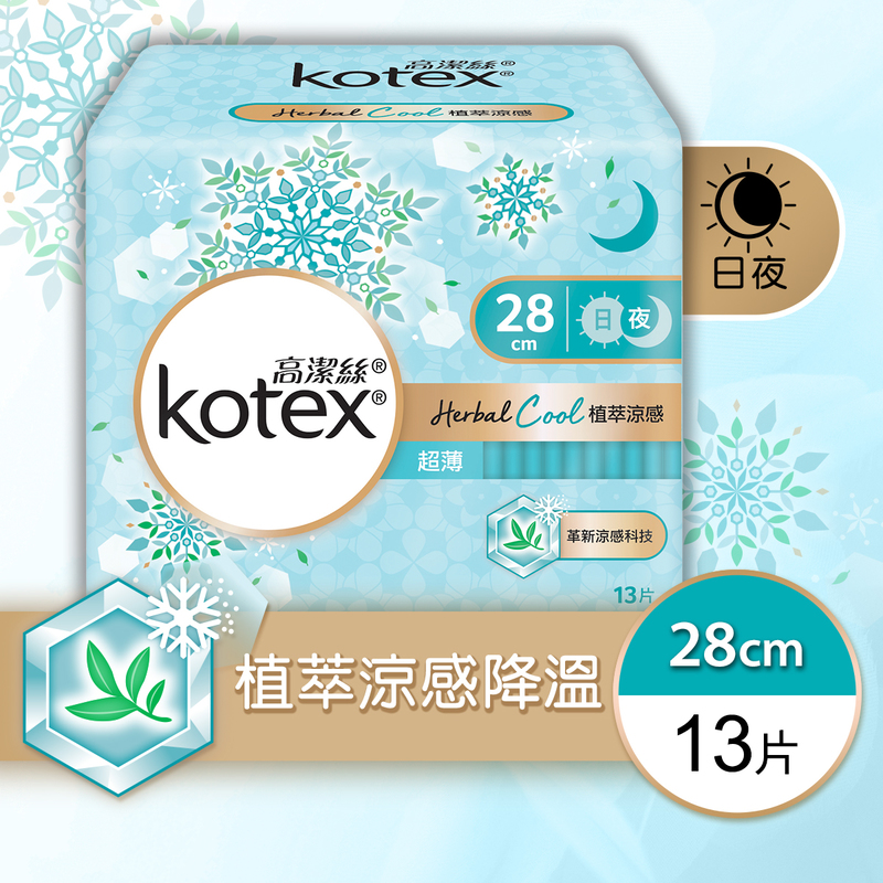 Kotex Herbal Cool UT 28cm 13pcs