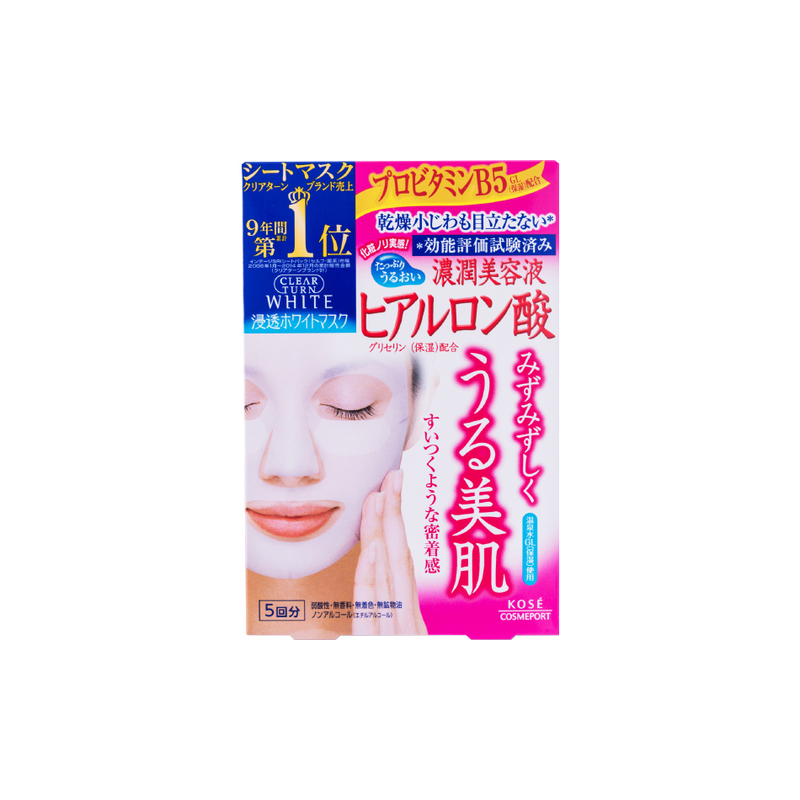 Kose Cosmeport Clear Turn White Mask Ha D, 5pcs