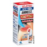 Ammeltz Yoko Yoko Analgesic Liquid, 46ml