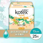 Kotex Blossom Spa Liner Gardenia Reg 25pcs