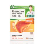 Essentiale Liver Health 100 Capsules