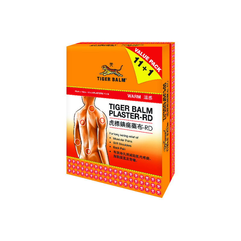 Tiger Balm Warm Plaster Large, 12x3s