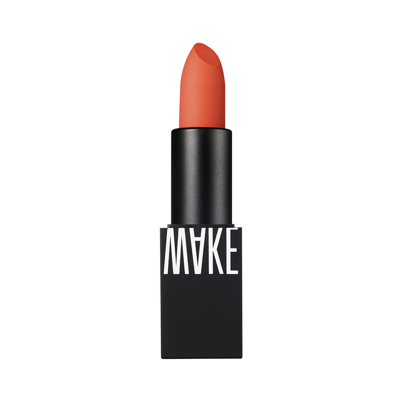 Wakemake Rouge Gun Zero 19 Orange Noir 3.5g