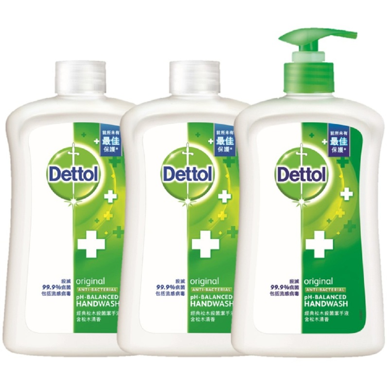 Dettol Anti-Bacterial Hand Wash (Pine) 500g Triple Pack