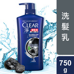 Clear Men Charcoal Fresh Shampoo 750mL