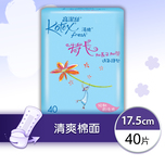 Kotex Fresh Long Panty Liner N 40pcs
