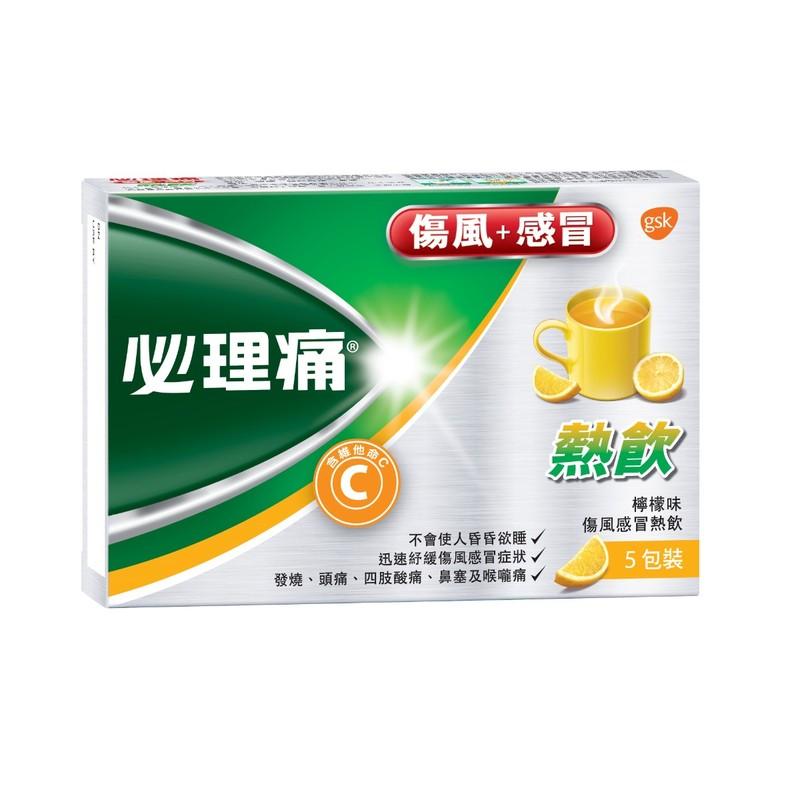 Panadol Lemon Cold And Flu Hot Remedy 5 Sachets